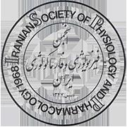 انجمن فیزیولوژی و فارماکولوژی ایران